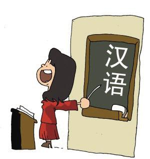 A brief introduction to Chinese Curriculum