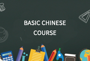 Basic Chinese Course