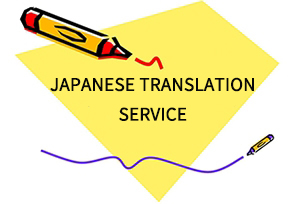 Japanese Translation Service